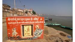 Varanasí - gháty