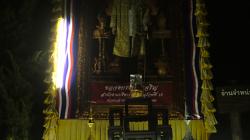 Jedno z mnoha vyobrazení thajského krále
