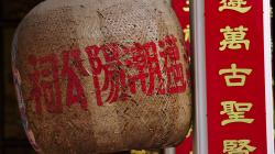 Čínský asi pavilon