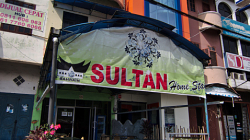 Sultan Home Stay